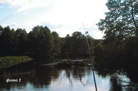 рыбалка на горных реках