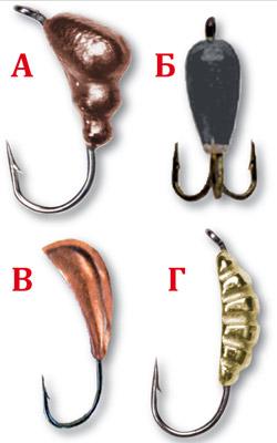 Безнасадочные мормышки: А — «муравей», Б — «чертик», В — «уралка», Г — «банан».
