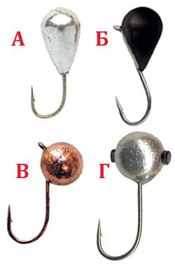 Мормышки для ловли с насадкой: А, Б — капля; В, Г — шар.