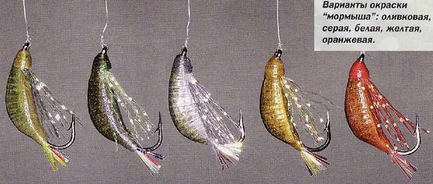 мормыш на рыбалку