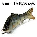 10 cm 25g